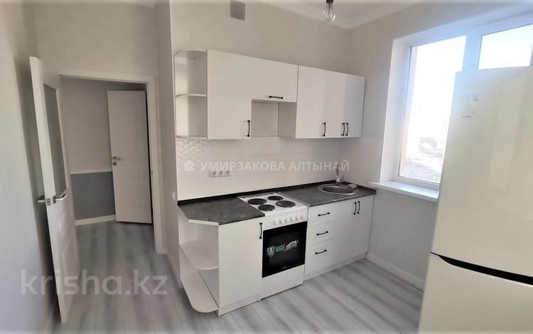 1-комнатная квартира, 35 м² на длительный срок, Кошкарбаева 27 за 110 000 〒 в Нур-Султане (Астане), Алматы р-н