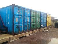бокс-хранилищ (20-футовых контейнеров)