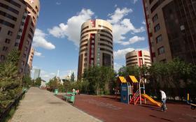 2-комнатная квартира, 63 м², 8/12 этаж, Сыганак 7 за 22 млн 〒 в Нур-Султане (Астана), Есильский р-н