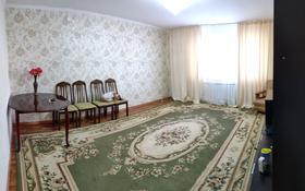 2-комнатная квартира, 85.8 м², 5/9 этаж, мкр Болашак, Бокенбай батыра 133/1 за 12.5 млн 〒 в Актобе, мкр Болашак