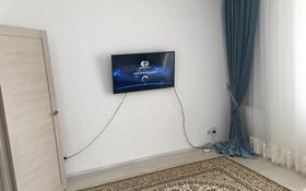 2-комнатная квартира, 59 м², 3/9 этаж, Туран за 20 млн 〒 в Нур-Султане (Астана), Есиль р-н