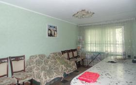 4-комнатная квартира, 74 м², 1/5 этаж, Мкр Самал 37 за 17.2 млн 〒 в Талдыкоргане
