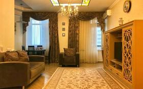 3-комнатная квартира, 100 м², 10/12 этаж, Абая за 48 млн 〒 в Алматы, Бостандыкский р-н