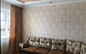 1-комнатная квартира, 32 м², 5/5 этаж, Жансугурова за ~ 8.7 млн 〒 в Талдыкоргане