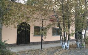 Здание, Иксанова 156/1 площадью 200 м² за 1 500 〒 в Аксае