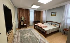 3-комнатная квартира, 100 м² помесячно, проспект Рахимжана Кошкарбаева 2 за 290 000 〒 в Нур-Султане (Астана)