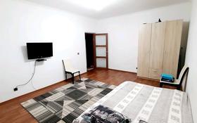 1-комнатная квартира, 50 м², 9/16 этаж посуточно, Бауржан Момушылы 15/2 за 7 000 〒 в Нур-Султане (Астана)