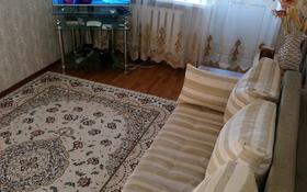 3-комнатная квартира, 61 м², 5/5 этаж, Махамбета Утемисова 130 а — Сырым Датова за 9.5 млн 〒 в Атырау