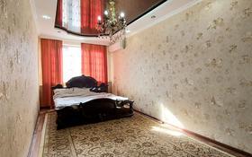 2-комнатная квартира, 50 м², 5/5 этаж, Аль-Фарабийский район 35 за 16 млн 〒 в Шымкенте, Аль-Фарабийский р-н