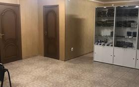 Магазин площадью 100 м², Пушкина 6 за 25 млн 〒 в Кокшетау