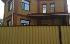 4-комнатный дом, 335 м², 10.85 сот., Крылова за 140 млн 〒 в Караганде, Казыбек би р-н