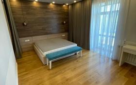 4-комнатная квартира, 153.5 м², 2/5 этаж, Ботаническая 12/8 за 69 млн 〒 в Караганде, Казыбек би р-н