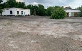 Земельный участок за 350 000 〒 в Шахтинске