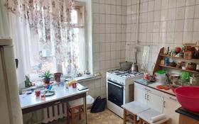 2-комнатная квартира, 55 м², 2/4 этаж, Ади Шарипова — проспект Абая за 24 млн 〒 в Алматы, Алмалинский р-н
