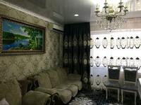 5-комнатная квартира, 105 м², 3/9 этаж