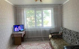 2-комнатная квартира, 53 м², 5/5 этаж, Коммунистическая 3 за 12 млн 〒 в Щучинске
