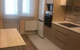 1-комнатная квартира, 40 м², 3/9 этаж помесячно, Абая 130 за 170 000 〒 в Алматы, Бостандыкский р-н