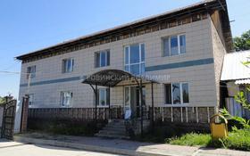Участок 135 соток, Амангельды — Шаймерденова за 342.9 млн 〒 в Алматы