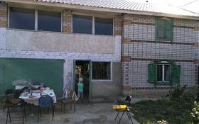 Дача с участком в 10 сот., Восточный 7 тополей за 5.5 млн 〒 в Семее