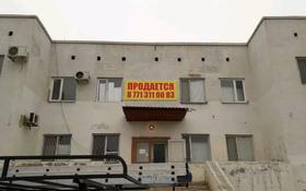 Здание, площадью 795 м², Подхоз 2 за 65 млн 〒 в Атырау
