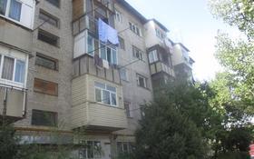4-комнатная квартира, 69.2 м², 2/5 этаж, Пушкина (Карасай батыра) 64 за ~ 10.2 млн 〒 в Каскелене