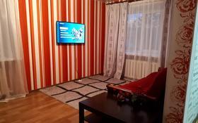 1-комнатная квартира, 34 м², 2/5 этаж посуточно, проспект Нурсултана Назарбаева 12 — Космическая за 7 000 〒 в Восточно-Казахстанской обл.