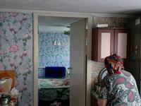 3-комнатный дом, 79 м², 2 сот.