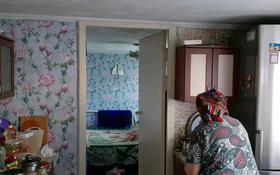 3-комнатный дом, 79 м², 2 сот., Семей за 6.5 млн 〒