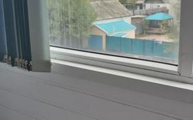 2-комнатная квартира, 51 м², 3/5 этаж, Рыскулова — Вавилова за 7 млн 〒 в Актобе, Новый город