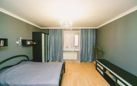 4-комнатная квартира, 136 м², 13/20 этаж, Кенесары 65 за 35.9 млн 〒 в Нур-Султане (Астана), р-н Байконур