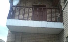 10-комнатный дом, 300 м², 10 сот., Интернациональная 52 за 40 млн 〒 в Щучинске