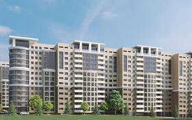 2-комнатная квартира, 45.8 м², Толе би — Гагарина за ~ 20.7 млн 〒 в Алматы, Алмалинский р-н