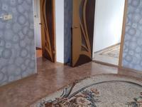 4-комнатный дом, 86 м², 6 сот., мкр Сарыкамыс-2 №10А за 22 млн 〒 в Атырау, мкр Сарыкамыс-2