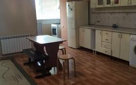 2-комнатная квартира, 65 м², 3/10 этаж, Гагарина 2/2 за 13.9 млн 〒 в Уральске
