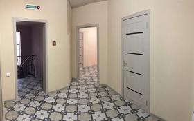 Офис площадью 250 м², Маресьева 4 д за 1 500 〒 в Актобе, Новый город