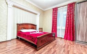 3-комнатная квартира, 125 м², 5/12 этаж посуточно, Кунаева 35 — Туркестан за 20 000 〒 в Нур-Султане (Астана), Есиль р-н