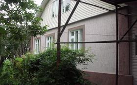 4-комнатный дом, 120 м², 8 сот., мкр Заря Востока, Капчагайская 18 за 39 млн 〒 в Алматы, Алатауский р-н