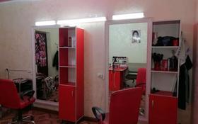 Магазин площадью 45 м², 8мкр 27 — Сейфулина за 13 млн 〒 в Таразе