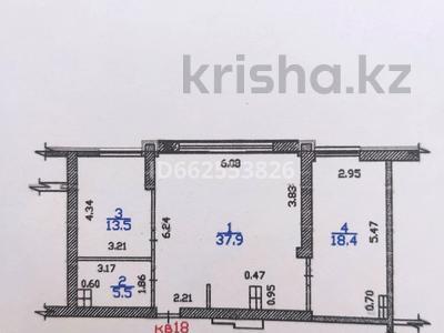 3-комнатная квартира, 76 м², 6/14 этаж, мкр Коктем-3, Мусрепова 22 — Сатпаева за 48 млн 〒 в Алматы, Бостандыкский р-н — фото 10
