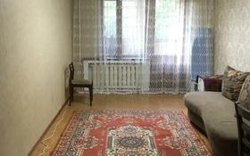 3-комнатная квартира, 60 м², 3/5 этаж, мкр Орбита-2, Мкр Орбита-2 7 за 29 млн 〒 в Алматы, Бостандыкский р-н