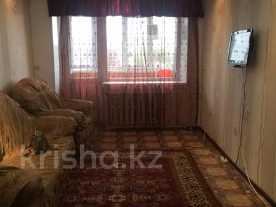 2-комнатная квартира, 47 м², 4/5 этаж посуточно, Ленина 205 — 50 лет Октября за 6 000 〒 в Рудном — фото 2
