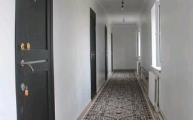 5-комнатная квартира, 200 м², 1/1 этаж посуточно, Рыскулова 59 за 3 000 〒 в Зайсане