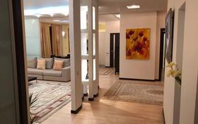 3-комнатная квартира, 151 м², 2/6 этаж, Шевченко — Достык за 177.7 млн 〒 в Алматы