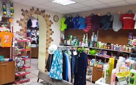 Магазин площадью 50 м², Лесная поляна 15 за 14.5 млн 〒 в Косшы