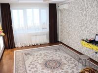 2-комнатная квартира, 61.3 м², 2/9 этаж