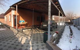 4-комнатный дом, 100 м², 8 сот., мкр Калкаман-2 65А за 55 млн 〒 в Алматы, Наурызбайский р-н