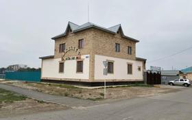 Здание, ул Ә. Қашаубаева 43 площадью 200 м² за 400 000 〒 в