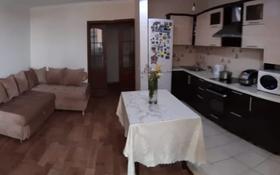3-комнатная квартира, 85 м², 12/14 этаж, Косшыгулулы 7 за 27.2 млн 〒 в Нур-Султане (Астана), Сарыарка р-н