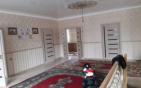 5-комнатный дом, 150 м², 8 сот., Самал за 15.5 млн 〒 в Долане