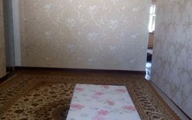 3-комнатная квартира, 58 м², 1/2 этаж, 2 микрорайон 2 за 15 млн 〒 в Туркестане